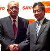 三洋、薄型太陽電池で新日本石油と協業、HITのパートナーはパナソニック