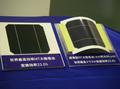 三洋電機、開放電圧0.743V、変換効率22.8%の薄型結晶Si太陽電池セルを開発