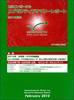 今年も「セミコンポータルエグゼクティブサマリー」発行、2010年の市場占う
