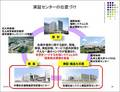 福岡で新設される半導体に関する2カ所の研究センターの内容が明らかに