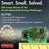 照明用LEDドライバが低消費電力化を推進、さまざまな技術が競いあう