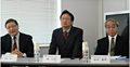 UMCと新日本無線、プロセスの共同開発でローノイズアンプを製品化