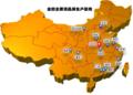 ウイルス蔓延で韓国ではセミコン展示会中止、中国半導体・FPD業界の操業に支障