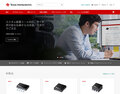 TIが日本語サイトを充実させる理由