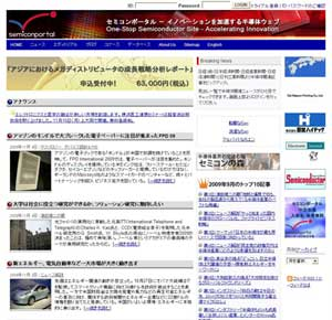 SemiconPortal (Japanese site)